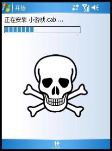 windows-mobile-virus[1]